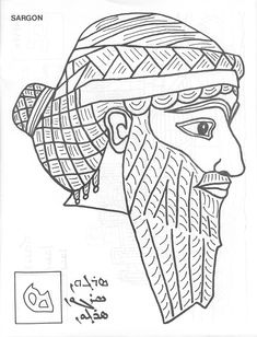 1000+ images about Ancient Mesopotamia on Pinterest