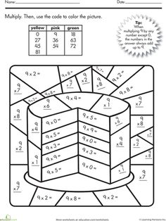 1000+ images about Math Coloring Puzzles on Pinterest