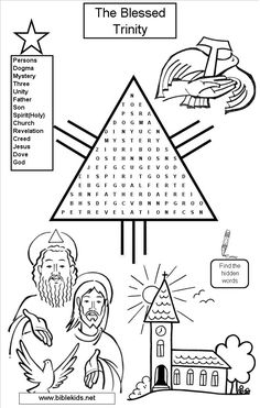 Holy Communion Crossword Puzzle {Perfect for First
