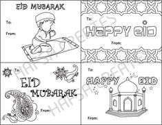 Using this blank template of a prayer mat, your child can