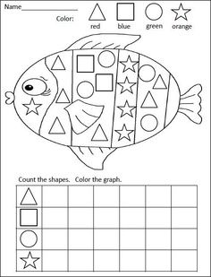 Downloadable Geometry Worksheets for 1st Graders