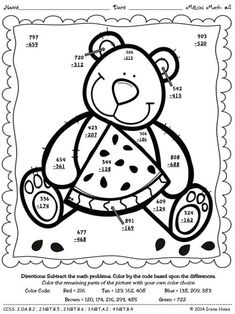 3-Digit Subtraction with Regrouping Coloring Sheet