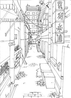 1000+ ideas about One Point Perspective on Pinterest