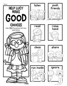Welcome to Our Class FREEBIE! Includes sheets for Pre-K