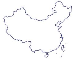 Maps, China and Blank white on Pinterest
