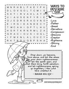 FREE Romans 8:38-30 printable Scripture coloring page