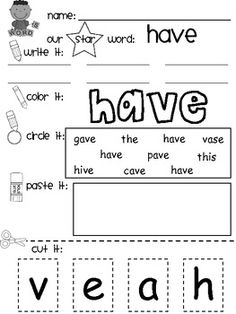 Kindergarten and First Grade sight word assessment with