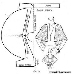 Collars, Collar pattern and Blouses on Pinterest