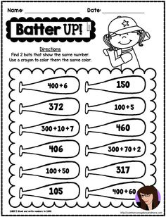 FREE activity for back to school after winter break