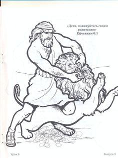 http://www.biblekids.eu/old_testament/samson/samson