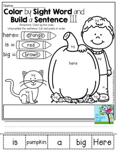 Color by Sight Word and Build a Sentence- This post has