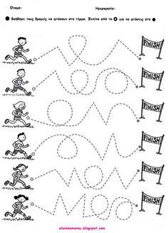 Dinosaur Preschool No Prep Worksheets & Activities