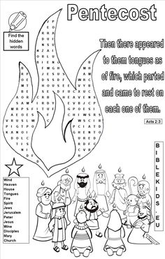Pinterest Bible Lessons Crafts And Sunday School Sketch