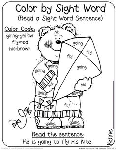 First Grade a la Carte: NEWEST Sight Word Color by Codes