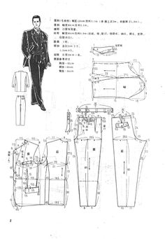 1000+ images about SEWING PATTERNS ( MEN'S) on Pinterest