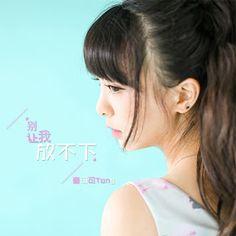 Chinese Music Lyrics: 林俊杰 JJ Lin Jun Jie - 關鍵詞 GUAN JIAN CHI [PINYIN LYR...   Chinese Pinyin Lyrics   Pinterest   Music lyrics, Jj lin ...