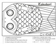 Koi fish kite template used for kids craft project. For