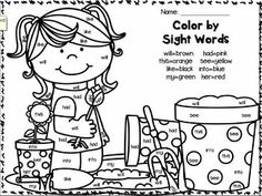 Color by Sight Words~Plus Sentence Writing~ May and June