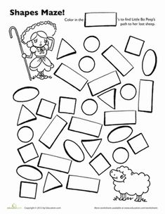 Maze, Tes and Preschool on Pinterest