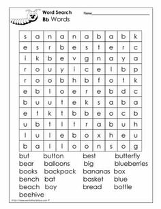 Summer Word Search Kids Printable Activities: Summer