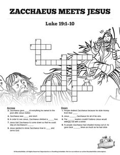 The Ascension and Pentecost Sunday School Crossword