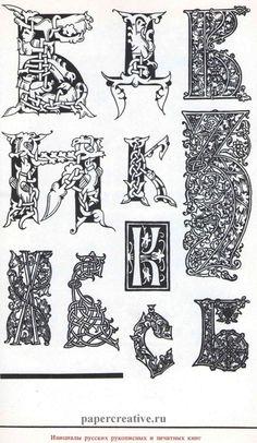 Jones, Owen / The grammar of ornament (1910). Medieval