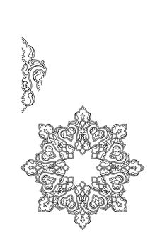 Islamic Ornament Pattern Royalty Free Cliparts Vectors And