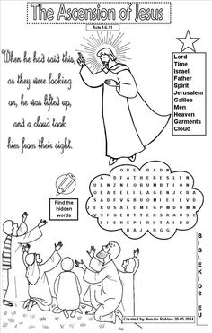 This kids Bible lesson is based on the story from Acts 1