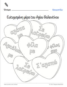 1000+ images about My Big Fat Greek Life on Pinterest