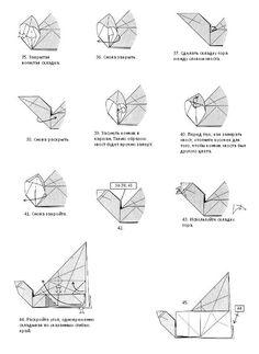 Cat Diagram (2 of 3) Money Origami Dollar Bill Art