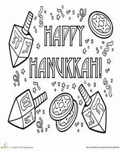 1000+ images about Preschool Hanukkah on Pinterest