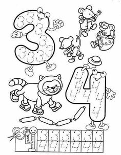 Kids Under 7: Free Printable Kindergarten Number