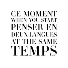 Motivation quote. Quote about language learning