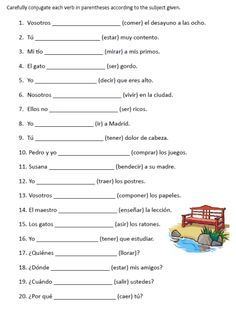 Printable Spanish FREEBIE of the Day: Tiene, Tiene, Tengo