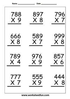 100 Multiplication WorksheetsBenderos Printable Math