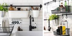 Amazoncom  Ikea Wire Baskets w Bottom Tray Hang or Free