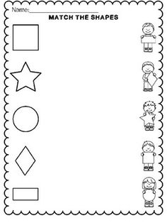 A way for students to test and then cut and sort the