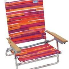 Hi Boy Beach Chair Rocking Cane Back 1000+ Images About Chairs On Pinterest   Chairs, Backpacks And Blue Stripes