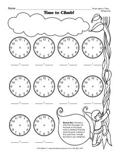 Printable Jack and the Beanstalk Maze: A Fairy Tale