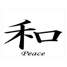 Related Keywords & Suggestions for kanji character peace