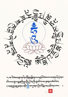 Mantra: The Instrument to Tap the Power of Symbolic Sound