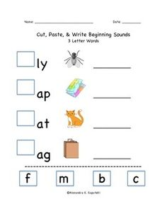 free three letter consonant blends worksheets, beginning