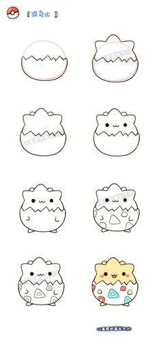How to Draw Flareon in Cute / Kawaii / Chibi / Baby Style