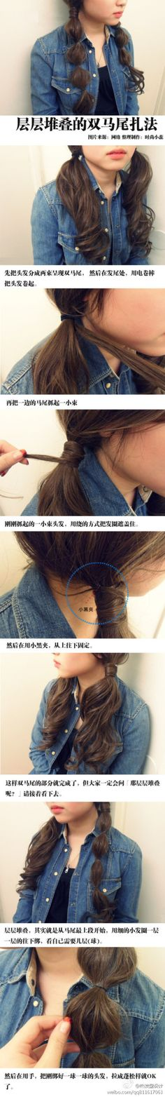 Korean  Hairstyles  2019 Here are some popular Hairstyles  in