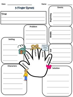 FREEBIE! These versatile reading responses can be used for