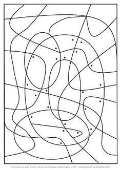 How to solve raven's advanced progressive matrices