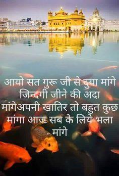 Psychology Wallpaper Quotes Hindi Prayer On Images Bhagwan Ki Prarthana God Prayer