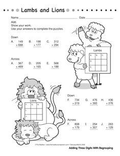 แบบฝึกทักษะ เรื่อง การบวก ลบ คูณ หารระคน (ป.4 แผน 48