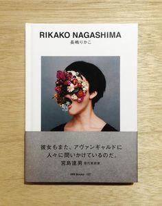 Rikako Nagashima