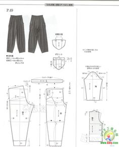 1000+ images about patterns: lagenlook pants on Pinterest